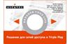 CD визитка